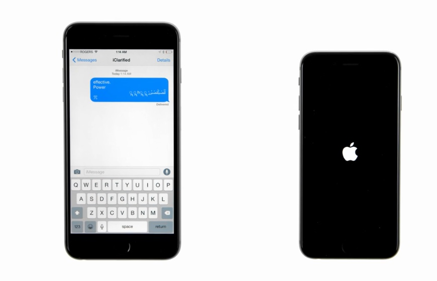 Comment faire planter un iPhone avec un SMS